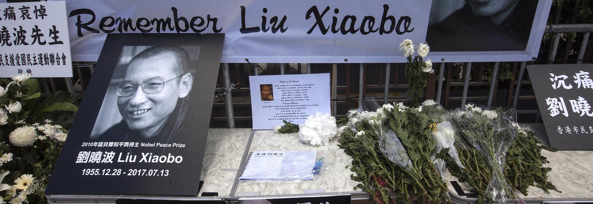 Farewell LiuXiaobo