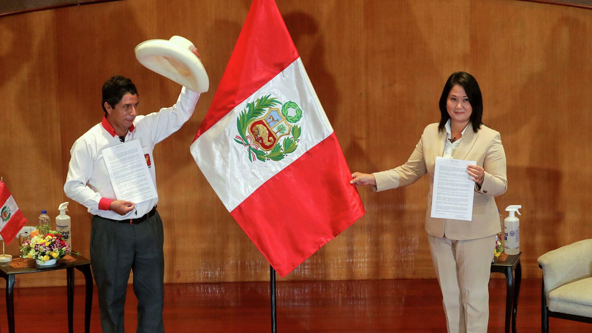 Elecciones en Perú este domingo   AL DÍA News