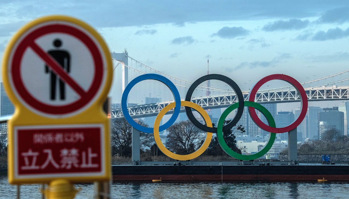 Tokyo at Olympics. Getty Images