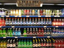 Missing the mark: the funds raised by the soda tax falls short of original estimates for fiscal year 2017