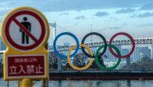 Vista de Tokio, Japón, donde se jugarán los juegos olímpicos. Foto:Getty Images