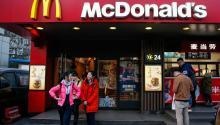 A file photo shows a McDonald's restaurant in Beijing, China, on Jan. 10, 2017. EPA/ROMAN PILIPEY