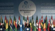 Turkish President Recep Tayyip Erdogan (C), Kuwaiti Emir Sheikh Sabah Al-Ahmad Al-Sabah (R) and Palestinian President Mahmud Abbas (L) attend at a press conference after the extraordinary summit of the Organisation of Islamic Cooperation (OIC) in Istanbul, Turkey, Dec 13, 2017. EPA-EFE/SEDAT SUNA