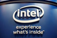 An Intel logo taken during the COMPUTEX, the largest computer show in Asia, in Taipei, Taiwan, June 1, 2016