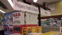 Hispanic Health and Beauty, Super Macho, CVS, Studio City, LA, CA, USA. Source: Flickr