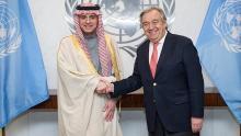 El secretario general de la ONU, António Guterres, y el ministro del Exteriores de Arabia Saudita, Adel al Jubeir. UN Photo / Manuel Elias. Fuente:https://actualidad.rt.com/