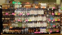 Liquor stores open on New Year's Day