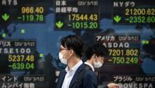Los mercados financieros fueron los primeros en entrar en pánico por la epidemia. Philip Fong /AFP/Getty Images