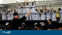 Arrests in Egypt