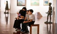 The new normal came to Uruguayan museums.